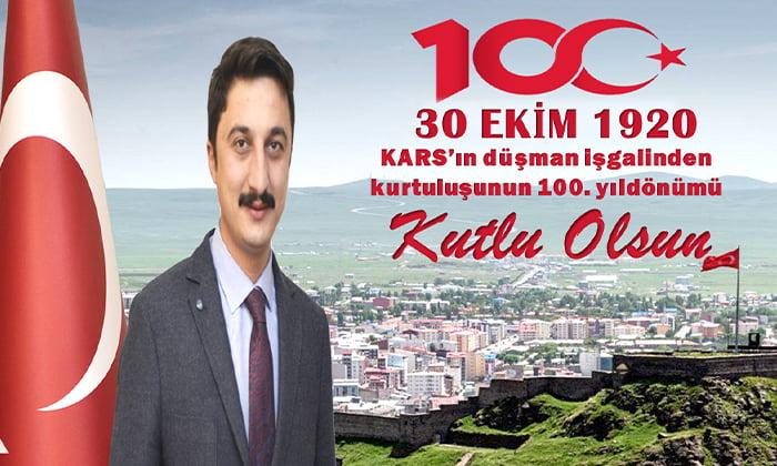 Kars Ticaret ve Sanayi Odası Başkanı Ertuğrul Alibeyoğlu'ndan Kars'ın kurtuluşu mesajı